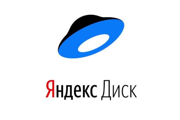 Загрузка файлов с Яндекс.Диска